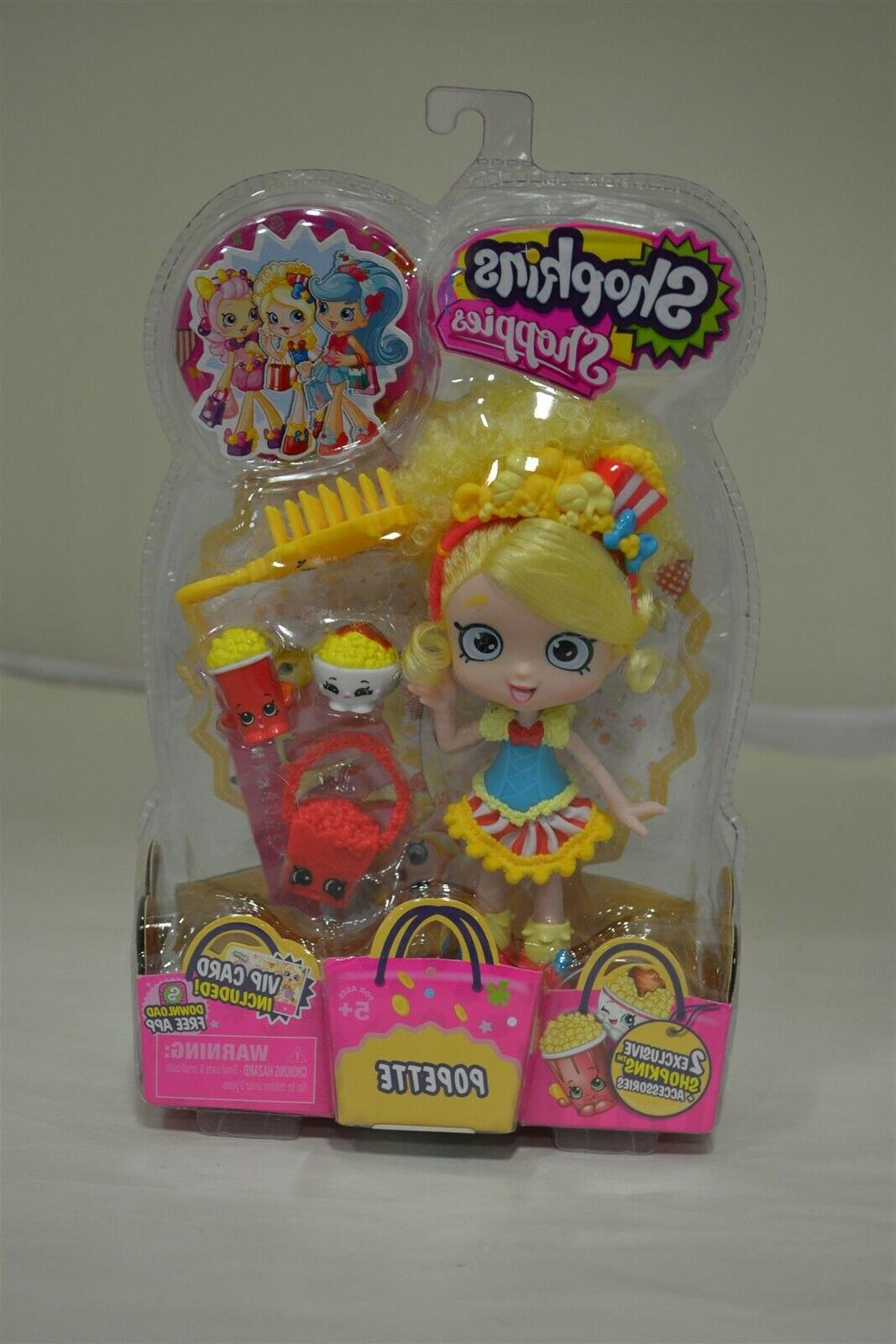 s1 doll pack popette