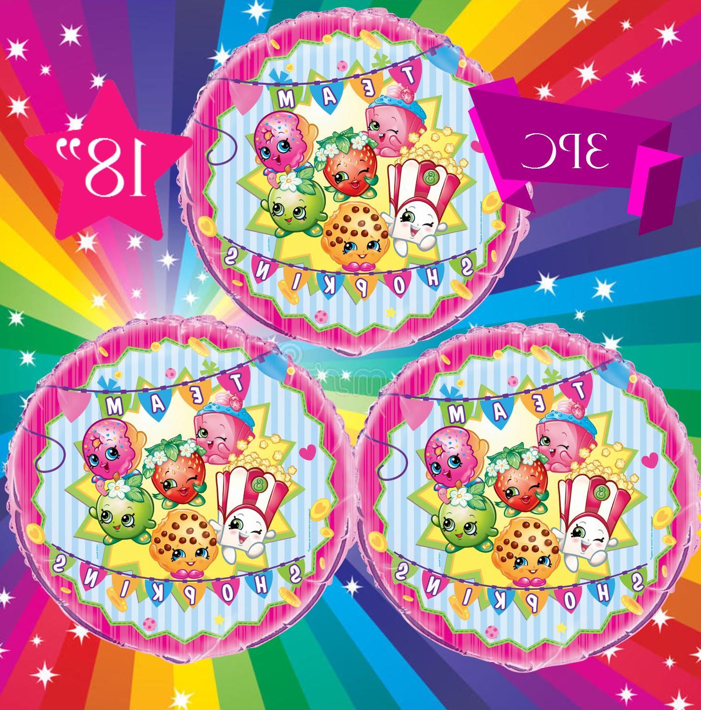 SHOPKINS Birthday Party BALLOONS